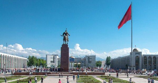Bishkek under sunny skies