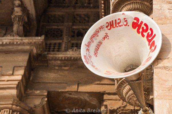 Loudspeaker, Jami Masjid mosque, Ahmedabad